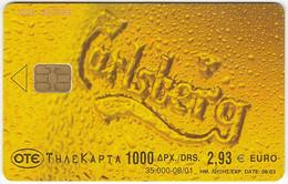 GREECE G-936 Chip OTE - Advertising, Drink, Beer - Used - Grèce
