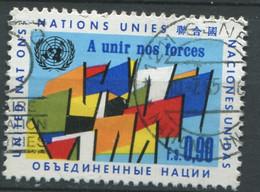 NATIONS UNIES / GENEVE. N° YT :90 - Gebraucht