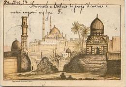 Egypt Cairo - 1894!! - Kairo