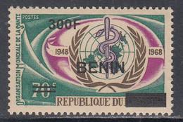 2009 Benin WHO Health Sante  300F Overprint Y&T 1160 MNH **DIFFICULT** - Benin – Dahomey (1960-...)