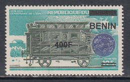 2009 Benin UPU Trains Railways  400F Overprint Y&T 1186 MNH **DIFFICULT** - Benin – Dahomey (1960-...)