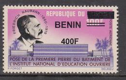 2009 Benin Education Naumann  400F Overprint Y&T 1182  MNH **DIFFICULT** - Benin – Dahomey (1960-...)