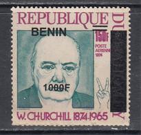 2009 Benin Winston Churchill WWII 1000F Overprint Y&T 1195 Scott C634 MNH **DIFFICULT** - Sir Winston Churchill