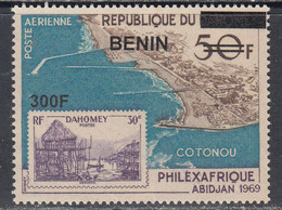 2009 Benin Cotonou Harbour Port Stamps On Stamps 300F Overprint Y&T 1164 Scott  MNH **DIFFICULT** - Benin – Dahomey (1960-...)
