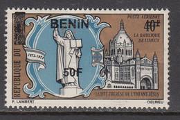 2009 Benin Sainte Therese Churches 50F Overprint Y&T 1158 Scott C570 MNH **DIFFICULT** - Benin – Dahomey (1960-...)