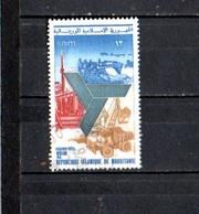 Timbre Oblitére De Mauritanie 1975 - Mauritania (1960-...)