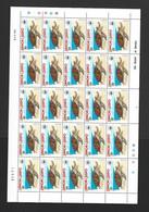 Samoa 1978 Hawksbill Turtle WWF Set 2 Fresh Full Sheets Of 25 With Imprints & Plate Numbers MNH - Samoa