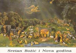 Rovišće - Jaslice U župnoj Crkvi , Krippe Crib - Kroatië