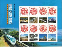 China 2006-30 Harmonious Railways Construction  Train Special Sheet - Trains