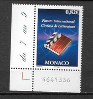 2006 - 2532 **MNH - Forum Cinéma Et Littérature - Unused Stamps