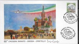 """ANNULLO SPECIALE """"ORBETELLO (GR)*MOSTRA AEROFILATELICA 25.6.1989* TARANTO ODESSA ORBETELLO-60° ANNIV. CROCIERA...."""" - 1981-90: Poststempel"""