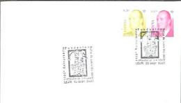 MATASELLOS 2007 LEOR - 2001-10 Storia Postale