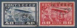 RUSSIE - N°20/1 Obl  (1930) Graf Zeppelin - Usati