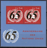 UNITED NATIONS Geneva Block 29,unused - Ungebraucht