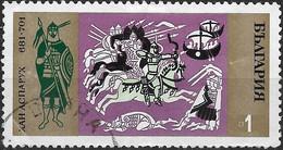 BULGARIA 1970 History Of Bulgaria - 1s Khan Asparerch And Old-Bulgars Crossing The Danube, 679 FU - Gebraucht