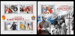 Togo  2021Pope John Paul II. (347) OFFICIAL ISSUE - Papes