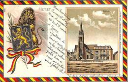 Heist - Heyst - L'Eglise - Brasserie St Georges 1904 (Editeur Jacques Brien) - Heist