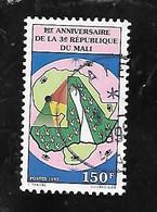 TIMBRE OBLITERE DU MALI N° MICHEL 1173 - Mali (1959-...)