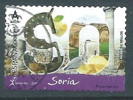 ESPAGNE SPANIEN SPAIN ESPAÑA 2017 12 MONTHS, 12 STAMPS 12 MESES, 12 SELLOS. SORIA USED ED 5112B YT 4915 MI 5211 SC 4170 - 2011-2020 Usados