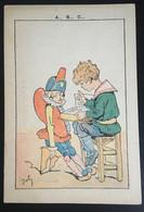 Illustrateur Job Polichinelle Apprentissage Alphabet Chocolat Berthelot Nantes - Sonstige