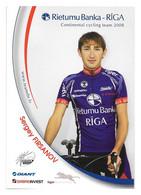 CARTE CYCLISME SERGEY FIRSANOV TEAM RIETUMU - RIGA  2008 - Wielrennen