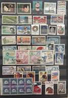 USA : SELECTION OF STAMPS   LOT 7 - Sammlungen