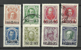 RUSSLAND RUSSIA 1913 Levant Levante = 8 Stamps From Set Michel 61 - 75 */o. Some Are Signed - Levant