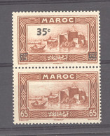 Maroc  :  Yv  161 A  ** - Unused Stamps