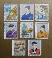 People`s Republic Of China - 1962 - Mi 667/674 - MNH - Ongebruikt