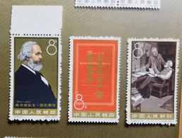 People`s Republic Of China - 1963 - Mi 699/701 - MNH - Ongebruikt