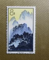People`s Republic Of China - 1963 - Mi 748 - MNH - Neufs