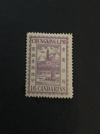 CHINA  STAMP, UnUSED, Imperial Chongqing Local, CINA, CHINE,  LIST 361 - Unused Stamps