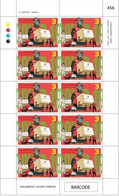 Thailand Covid Stamps (World Post Day 2021) Mint Full Sheet (after 9/10) - Thailand