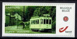 Belgie Belgium 2021 - Tram - Limbourg - Tramlijn Eupen Verviers - Private Stamps