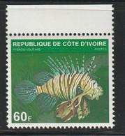 COTE D'IVOIRE - N°510A ** (1979) Poissons - Côte D'Ivoire (1960-...)