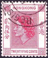 HONG KONG 1958 QEII 4c Rose-Carmine SG182a FU - Used Stamps