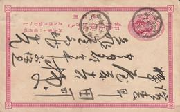 Japon Entier Postal - Postcards