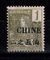 Chine - YV 63 N* - Unused Stamps