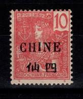 Chine - YV 66 N* - Unused Stamps