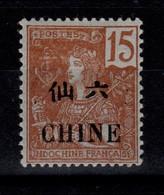 Chine - YV 68 N* - Unused Stamps