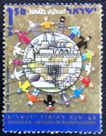 Israël - C1/50 - (°)used - 2007 - Michel 1927 - 40j Hereniging Jeruzalem - Usados (sin Tab)