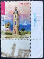Israël - C1/50 - (°)used - 2004 - Michel 1776 - Klokkentorens - Usados (con Tab)