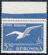 ROMANIA  Michel  1692  ** MNH - Nuevos