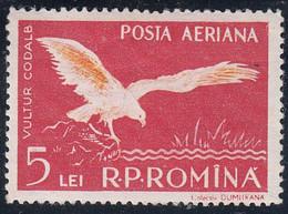 ROMANIA  Michel  1693  ** MNH - Nuevos