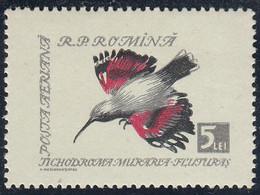 ROMANIA  Michel  1789  ** MNH - Nuevos