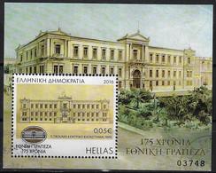 GREECE, 2016 NATIONAL BANK Sheetlet/2, Used - Blocks & Sheetlets