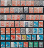 """GREECE, 60 FISCALS, Social Insurance """"IKA"""", All MNH/** - Revenue Stamps"""