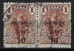 """GREECE, PAIR OF FISCALS, """"ΘΕΜΙΣ"""" - Revenue Stamps"""