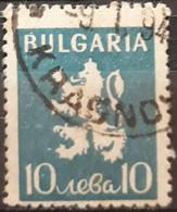BULGARIA 1945 Coat Of Arms. USADO - USED. - Gebraucht