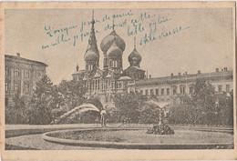 B3- ODESSA  (UKRAINE) RUE PANTELEIMONSKAIA (NOVORYBNAIA) - 2 SCANS) - Ukraine